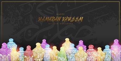 Vectorillustratieschets van Hand getrokken Ramadan Kareem-Lantaarn in Kleurrijke Gradatiekleur met grungeachtergrond.