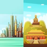 Verticale banners van Hong Kong vector
