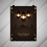 Abstracte Eid Mubarak islamitische flyer achtergrond