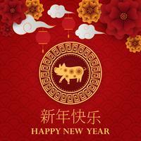 Gelukkig Chinees Nieuwjaar van 2019 van varken op rode achtergrondachtergrond vector