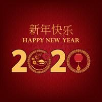 Gelukkig Chinees Nieuwjaar van 2020 van rat op rode achtergrondachtergrond vector