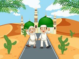 Moslimpaar voor de moskee vector