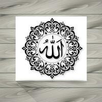 Arabische Allah kalligrafie