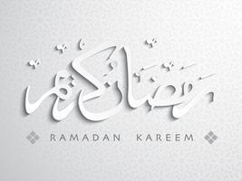 Papieren afbeelding van Arabische kalligrafie vector