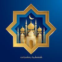 Papierafbeelding van islamitische moskee vector