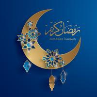 Papierafbeelding van islamitische maansikkel vector