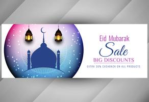 Abstract Eid Mubarak-bannerontwerp