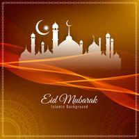 Abstracte religieuze Eid Mubarak islamitische achtergrond vector