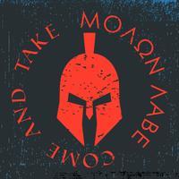 T-shirt printontwerp. Spartaanse helm met slogan Molon Labe - kom en neem. T-shirts met print en badge-appliquetiketten