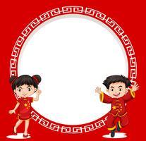 Frame ontwerp met Chinese jongen en meisje vector