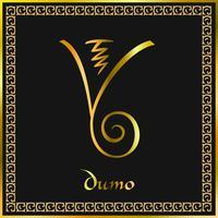 Karuna Reiki. Energie genezing. Alternatief medicijn. Dumo-symbool. Spirituele oefening. Esoteric.Golden. Vector