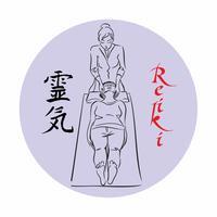 Reiki healing. Master Reiki voert een behandelingssessie uit voor de patiënt. Alternatieve geneeswijzen.Sketch. Logo. Vector.