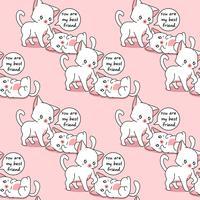Naadloze 2 katten zijn de beste vrienden van elkaar patroon.