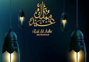 eid al adha mubarak achtergrond vector