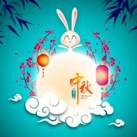 Medio herfst festival. Chinees mooncakefestival.