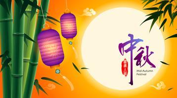 Medio herfst festival. Chinees mooncakefestival. vector