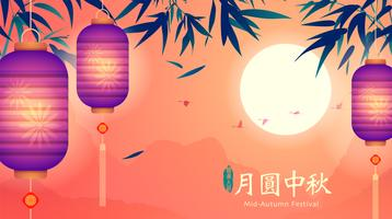 Medio herfst festival. Chinees Mooncake-festival. vector