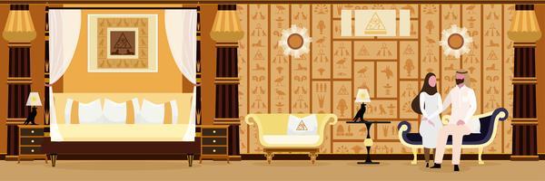 Arabische woonkamer