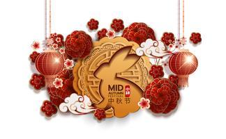 Chinees karakter Zhong qiu met Moon cake vector