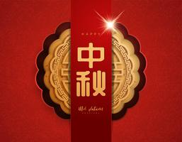 Chinese medio herfst festival Moon cake achtergrond vector