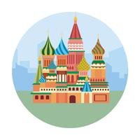 Rode vierkante gebouwen in Moskou vector
