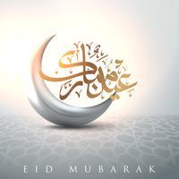 Gelukkig Eid Wallpaper-ontwerpsjabloon vector
