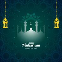 Islamitisch nieuwjaar Gelukkig Muharram-ontwerp