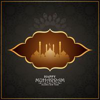 Gelukkig Muharran stijlvol islamitisch moskeeontwerp