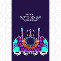 kleurrijk Happy Muharran-ontwerp