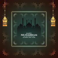 Geweldig kleurrijk Happy Muharran-ontwerp