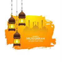 Islamitisch festival Gelukkig Muharran-ontwerp