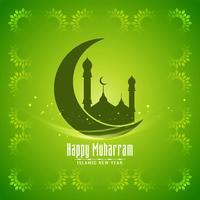 Groen kleur Gelukkig Muharram-ontwerp vector