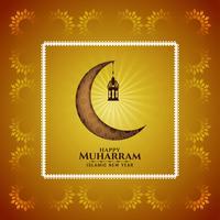 Gelukkig Muharran stijlvol maanontwerp