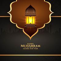 Gelukkig Muharran-ontwerp met lantaarn