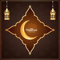Gelukkig Muharran gouden frame-ontwerp met lantaarns
