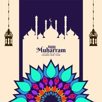 decoratieve mandala Happy Muharran achtergrond