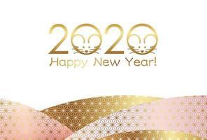 Nieuwjaars kaartsjabloon. vector