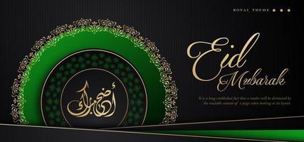Eid Mubarak Green Royal Luxury Banner-achtergrond