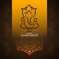 Abstracte Ganesh Chaturthi banner ontwerpgroet vector