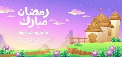 Ramadhan Mubarak Met Een Houten Koepel Moskee In De Bergen