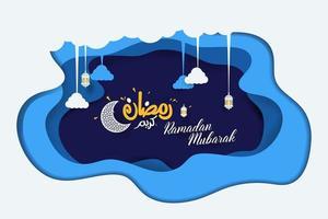Ramadan Kareem Mubarak-sjabloon