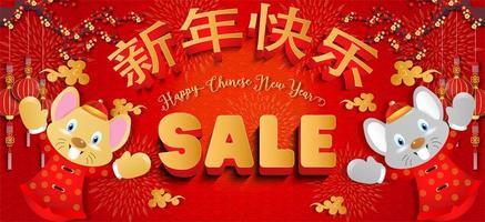 Chinees nieuw jaar 2020. Jaar van de rattenbanner
