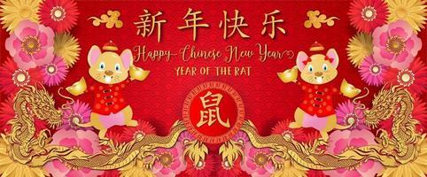 Chinees nieuw jaar 2020. Jaar van de rat vector