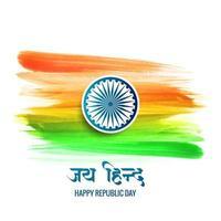 Mooie Indiase vlag thema verf slag achtergrond vector