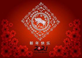 Chinees Nieuwjaar 2021 met rode bloemen en os in frame