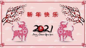 Chinees Nieuwjaar 2021 poster met ossen op roze met wolken