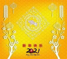 Chinees Nieuwjaar 2021 op oranje patroon met takken