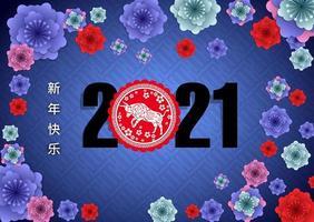 paarse bloemen Chinees Nieuwjaar 2021 poster vector