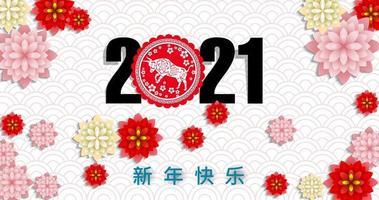 2021 jaar van de os bloemenposter vector