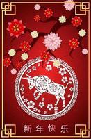 jaar van de os abrikozenbloesem poster